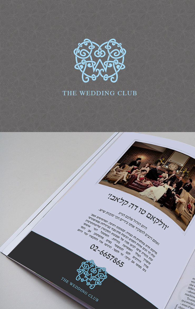 TheWeddingClub_Strip2